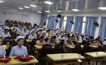 """茂名石化医院举办庆祝""""5.12国际护士节""""暨表彰大会活动"""