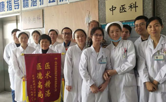中医药,利与弊的双刃剑——茂名石化医院成功救治急性肾功能衰竭患者