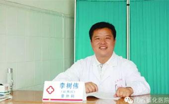 媒体报道—海南大叔慕名而来求医低位直肠癌